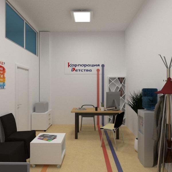 foto decorazioni angolo fai-da-te studio illuminazione rinnovo ripostiglio monolocale idee